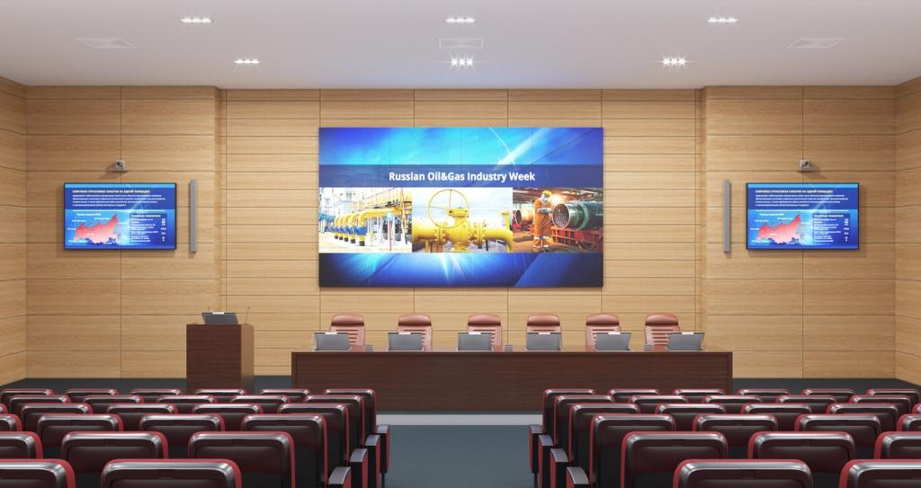 Конференц- зал
